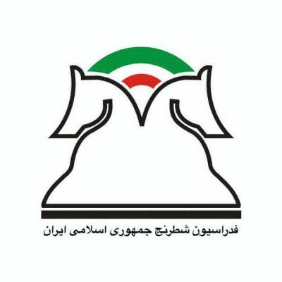 کانال شطرنج ایران