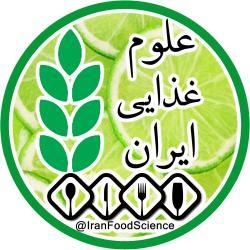 کانال علوم غذایی ایران