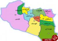 کانال اخبار خراسان جنوبی