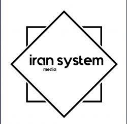 کانال ایران سیستم