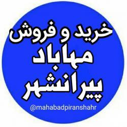 mahabadpiranshahr