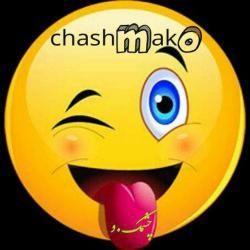 Cheshmako