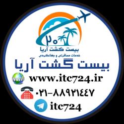 کانال تلگرام گردشگری itc