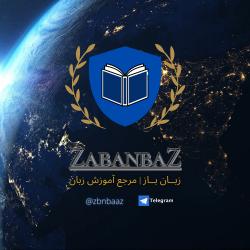 zbnbaaz