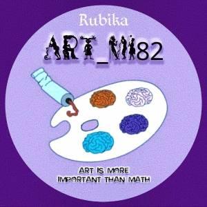 کانال روبیکا هنر و طراحی