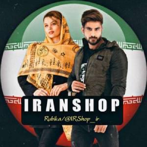 کانال روبیکا ایران شاپ