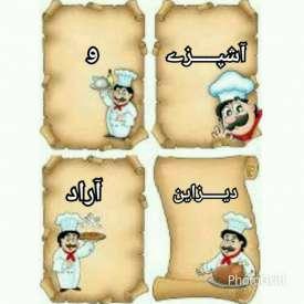 کانال تلگرام آراد