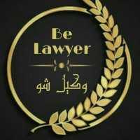کانال تلگرام وکیل شو