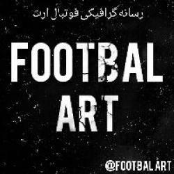 کانال فوتبال ارت روبیکا