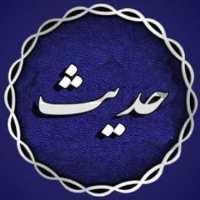 hadis-aaz